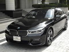 BMW740i Mスポーツ 弊社社有車 リアコンフォートパッケージ