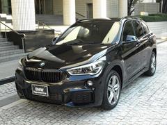 BMW X1xDrive 18d Mスポーツ 弊社下取り車 ワンオーナー
