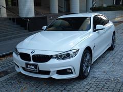 BMW420iグランクーペ スタイルエッジxDrive ワンオーナ