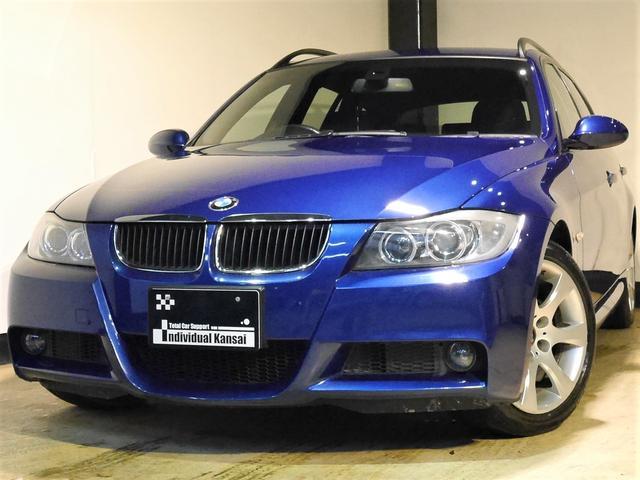 BMW 3シリーズ 320iツーリングMスポーツPKG 禁煙車 S...