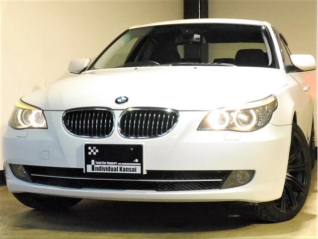 BMW 5シリーズ 525iハイラインPKG 後期 禁煙 黒革シー...