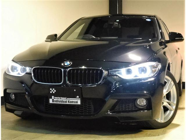 BMW 3シリーズ 320i Mスポーツ 正規D車 禁煙車 HDD...