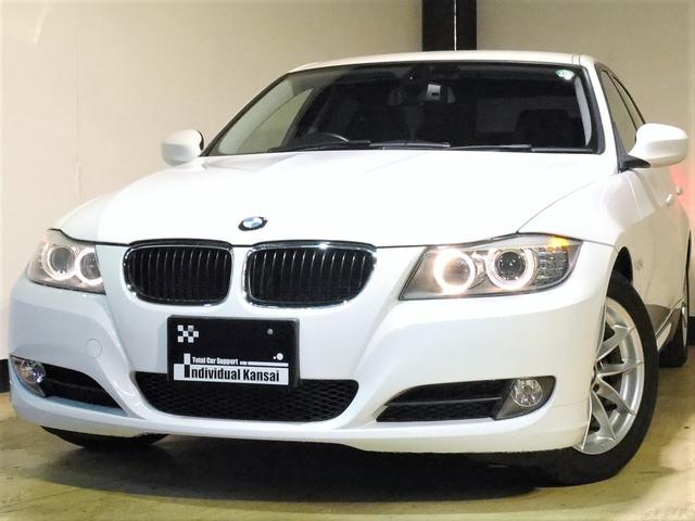 BMW 3シリーズ 320i最終モデル 禁煙車 HDDナビ ETC...