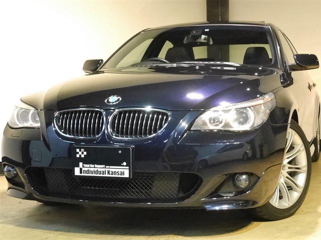 BMW 5シリーズ 530iMスポーツPKG禁煙 1オナ HDDナ...
