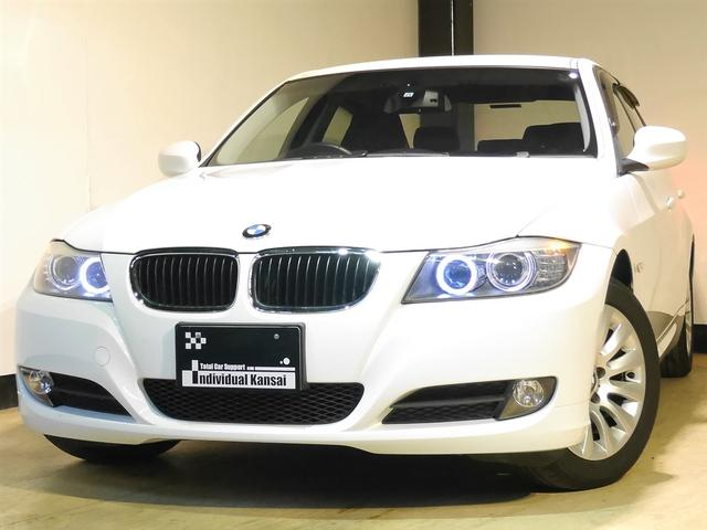 BMW 3シリーズ 320i正規D車 禁煙 後期型 HDDナビ キ...