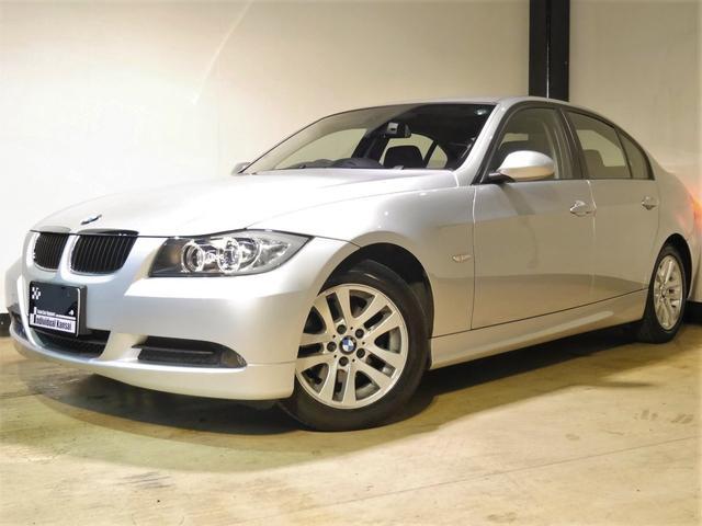 BMW 3シリーズ 320i 正規D車 禁煙 HDDナビ 地デジT...