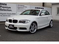 BMW135i クーペ M−SPORT i−Driveナビ