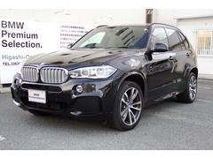 BMW X5xDrive 40e MスポーツセレクトPKG20AWLED