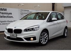 BMW218iアクティブツアラーセレブレションEDファッシ