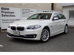 BMW523dツーリング ラグジュアリー ACCコンフォートPKG