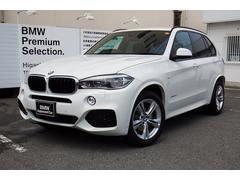 BMW X5xDrive 35d Mスポーツ レザーLEDヘッド19AW