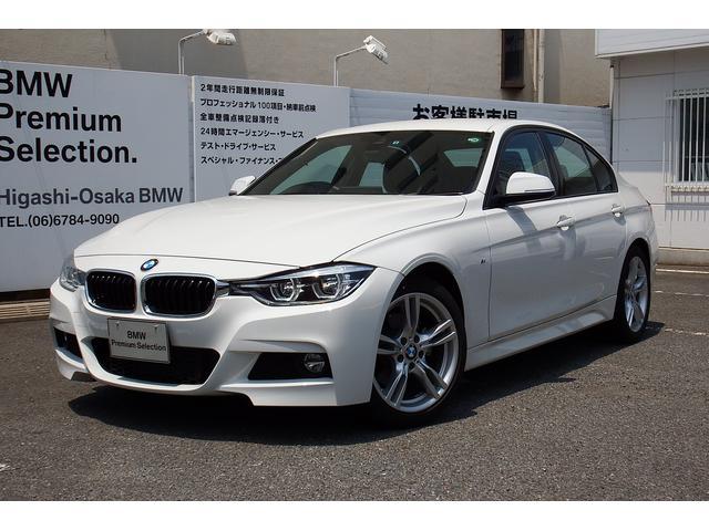 BMW 3シリーズ 318iMスポーツ Dアシスト i−Drive...