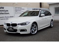 BMW320dツーリング Mスポーツ ACC 18AW Dアシスト