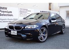 BMWM5 20AW SR LEDヘッドリアシートヒーティング