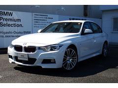 BMW320d MスポーツACCレーンチェンジLEDヘッド19AW