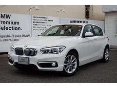BMW118d スタイル コンフォートPKG LED BSI付