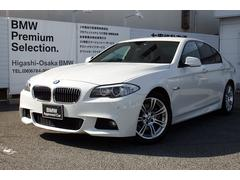 BMW523i Mスポーツパッケージ 地デジ 電動シート クルコン