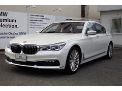 BMW750LiリアCプラス アンビエント リモートP