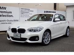 BMW118d Mスポーツ Pサポート Dアシスト クルコン