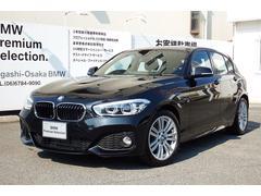 BMW118i Mスポーツ コンフォートPKG パーキングサポート