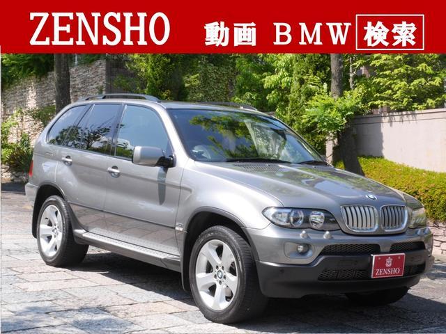 BMW X5 3.0i 4WD HDDナビ パワーシート バックカ...