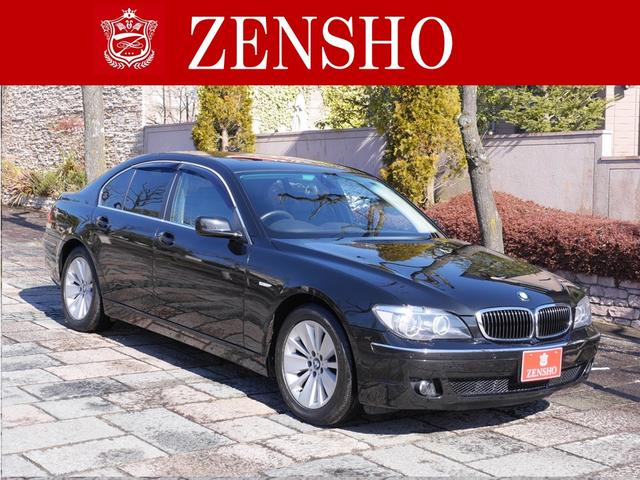 BMW 7シリーズ 750iコンフォートパッケージ サンルーフ 黒...