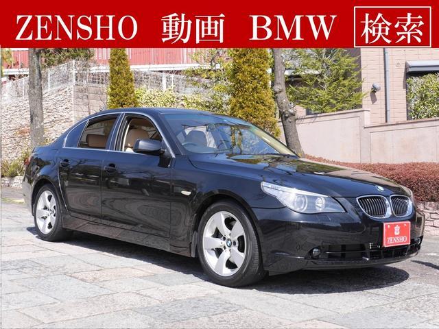 BMW 5シリーズ 525iハイラインパッケージ ベージュレザー ...
