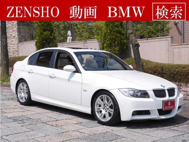BMW 3シリーズ 335i Mスポーツパッケージ ベージュレザー...