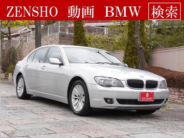 BMW 7シリーズ 750Li コンフォートパッケージ 黒革 サン...