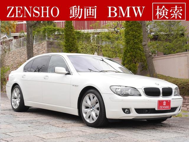 BMW 7シリーズ 760Li 黒革 サンルーフ リアモニター (...
