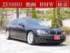 BMW750Li コンフォートシアターパッケージ