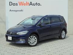 VW ゴルフトゥーランTSI ハイライン