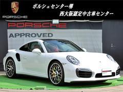 ポルシェ認定中古車911ターボS サンルーフ シートベンチレーター