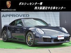 ポルシェ認定中古車911ターボS ACC サンルーフ スマートキー