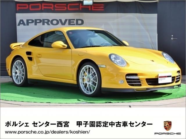 ポルシェ 911ターボS 認定中古車保証1年付 左ハンドル PDK