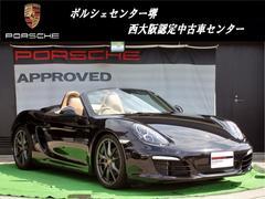 ポルシェ認定中古車保証ボクスター 20インチホイール SPクロノ