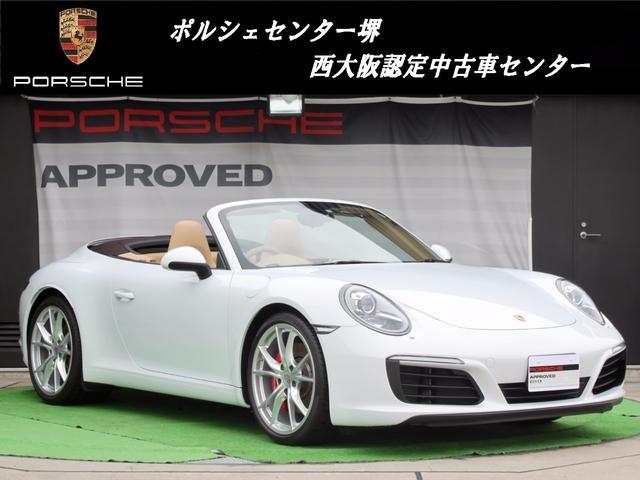 ポルシェ 911カレラS カブリオレ 新車保証継承 ワンオーナー車