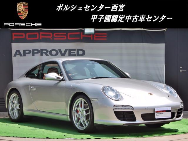 ポルシェ 997後期モデル 911カレラS SPクロノ 2トーンレザー