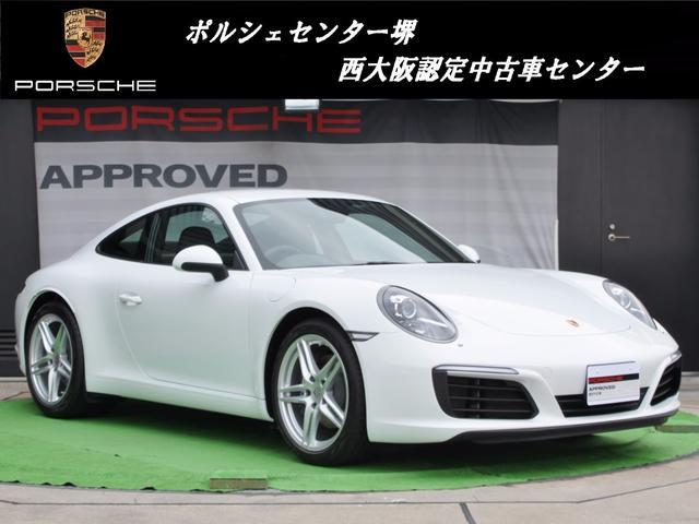 ポルシェ 911カレラ 現行モデル 登録済み未使用車 新車保証継承