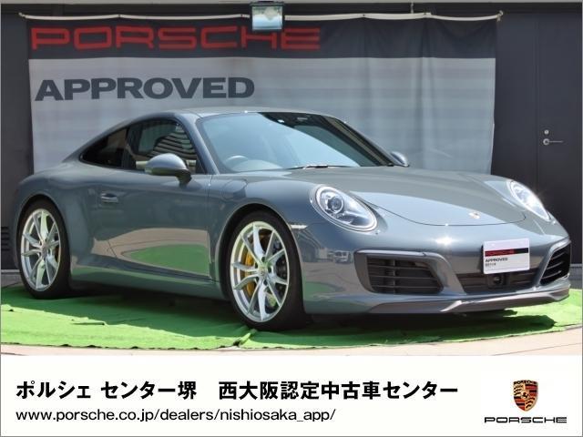 ポルシェ 911カレラS 新車保証継承 ワンオーナー 禁煙車