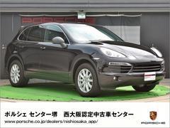 ポルシェ カイエンカイエン ベースグレード 認定中古車保証 電動サンルーフ
