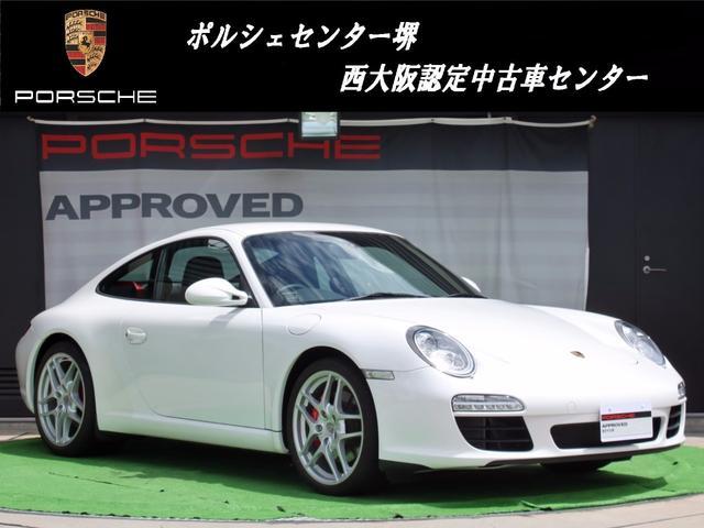 ポルシェ 911カレラS 認定中古車保証 ワンオーナー 禁煙車