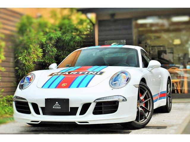 ポルシェ 911カレラS マルティーニ レーシング エディション