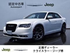 クライスラー 300300S 1オーナー 当店デモカー 純正メモリーナビ