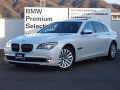 BMW750i コンフォートパッケージ サンルーフ 認定中古車