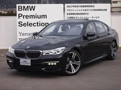 BMW740i Mスポーツ デモカー 20AW リアコンフォート