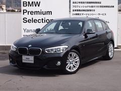 BMW118d Mスポーツ コンフォート パーキング デモカー