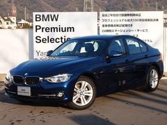 BMW318iスポーツ ナビ Rカメラ 弊社社有車