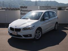 BMW218iグランツアラー プラスP コンフォートP 弊社社有車