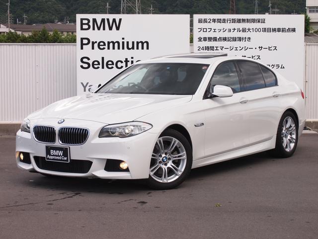 BMW 523i Mスポーツパッケージ レザー サンルーフ